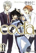 Coda 2 Manga