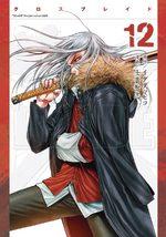 X Blade 12 Manga