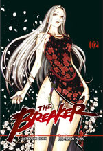 The Breaker 2