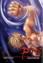 Ping 2