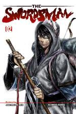 The Swordsman 2