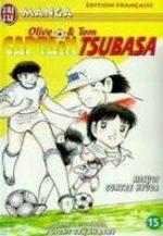 Captain Tsubasa 15