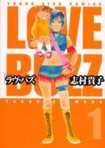 Love Buzz 1