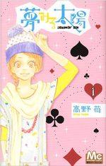 Dreamin' sun 1 Manga