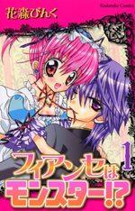 Fiancé wa Monster!? 1 Manga