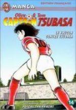 Captain Tsubasa 14