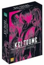 Intégrale Kei Toume 1 Produit spécial manga