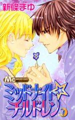 Midnight Children 1 Manga