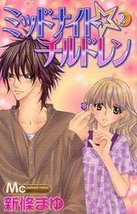 Midnight Children 2 Manga