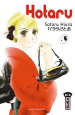Hotaru T.4 Manga