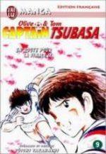 Captain Tsubasa 9