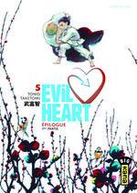 Evil Heart # 5