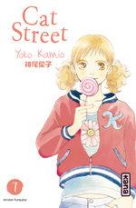 couverture, jaquette Cat Street 7