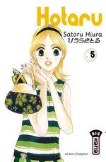 Hotaru T.5 Manga