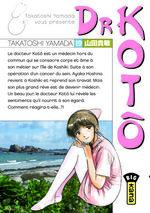 Dr Koto 19 Manga