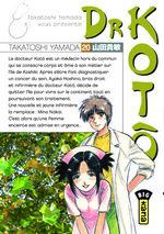 Dr Koto 20 Manga