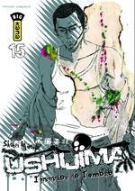 Ushijima 15