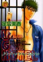 Under Grand Hotel 1 Manga