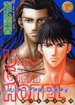 Under Grand Hotel 3 Manga