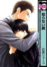 Visages Inconnus 1 Manga