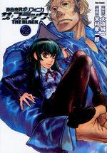 Polyphonica The Black, le Cantique des Damnés 2 Manga