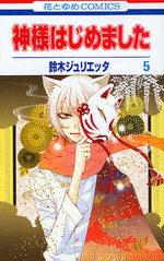 Divine Nanami 5 Manga