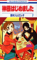 Divine Nanami 7 Manga