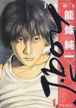 J.boy 1 Manga