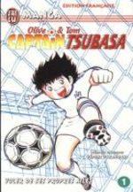 Captain Tsubasa 1