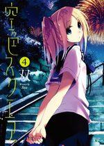 Un Carré de Ciel Bleu 4 Manga