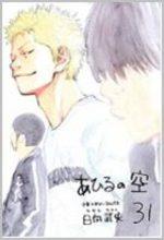 Dream Team 31 Manga