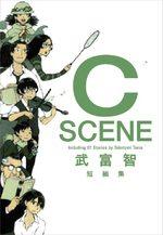 Scene 3 Manga