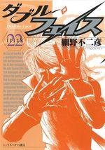 Double Face 22 Manga