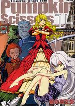 Pumpkin Scissors 14 Manga