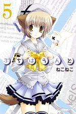 Petite Hound 5 Manga