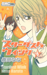 Stardust Wink 6 Manga