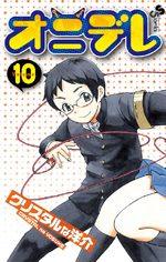 Onidere 10 Manga