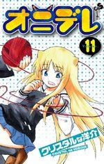 Onidere 11 Manga