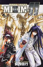 Mixim 11 11 Manga