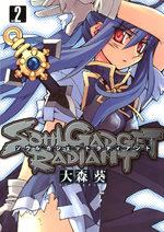 Soul Gadget Radiant 2 Manga