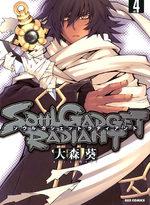 Soul Gadget Radiant 4 Manga