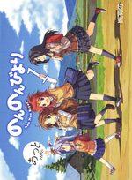 Non Non Biyori 1 Manga