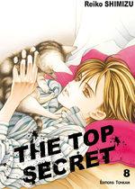 The Top Secret 8 Manga