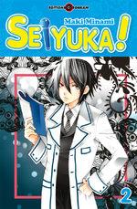 Seiyuka 2 Manga