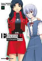 Evangelion - Plan de Complémentarité Shinji Ikari 11