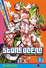 Jojo's Bizarre Adventure - Stone Ocean 8