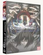 The Garden of Sinners 5 Film