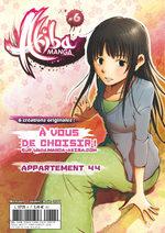 Akiba manga 6