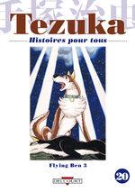 Tezuka - Histoires pour Tous 20 Manga