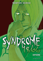 Syndrome 1866 8